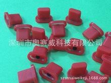 厂家直销 测温仪单点按键导电胶,温度计硅胶按键