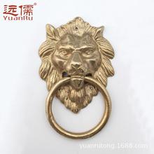 远儒中式仿古门环铜拉手兽头狮子头纯铜大门拉手铺首YRH053