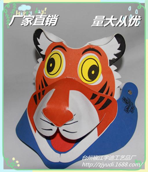 【厂家直销】eva儿童动物卡通立体帽十二生肖太阳eva帽子