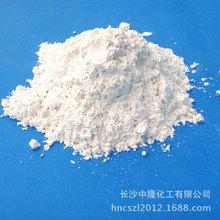 供应膨润土/陶瓷专用膨润土 替代硅酸锆