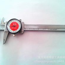 特价销售 带表游标卡尺0-200cm精度0.02mm成都大阳量具批发