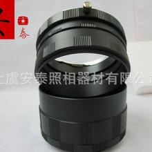 专业供应原装倒接环 微距适配环 镜头反接环质优价廉