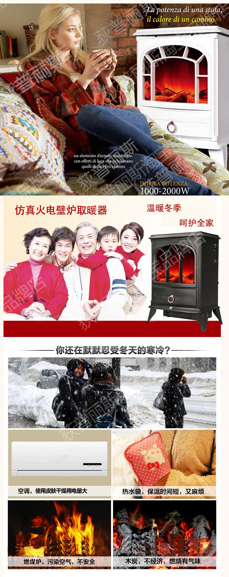 仿火焰的取暖器加水印2_04