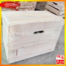 厂家直销 木质收纳箱 工具箱 周转箱 钓鱼箱 欢迎加工定制