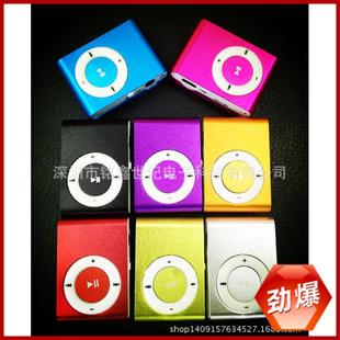 Mp3 clip card without screen mp3 player metal pincer card can be customized LOGO single gift wholesale manufacturers