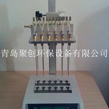 聚创220A干热式氮吹仪 专供实验室 液体浓缩专用