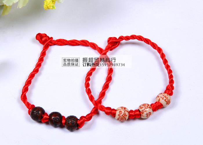 手工编织红绳辟包邮 三颗护身符手链本命年红绳批发红绳子编织
