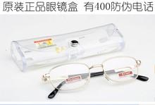 老人100名牌老花鏡 經典光學老視鏡批發 專柜正品有防偽可查詢814