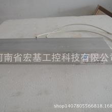 铝壳 刹车制动电阻780w75Ω 7.5kw变频器用电阻 现货