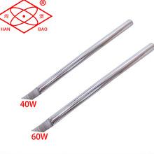 正品焊堡牌 外热式刀咀烙铁头40/60W烙铁咀 无铅环保烙铁头
