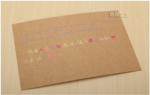 diy空白明信片手绘卡片涂鸦卡片单词卡双面空白卡纸