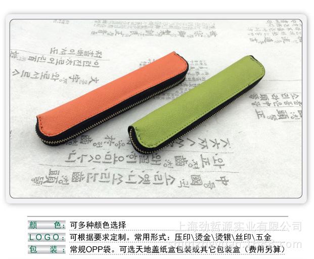 上海工厂 来样定制各类PU笔袋 皮革笔袋 真皮笔袋 可印LOGO