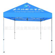 【高质量】帐篷定做批发零售加工厂家直销展览展销广告帐篷