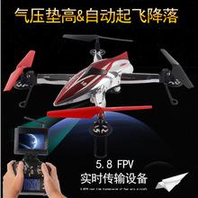 伟力Q212G遥控四轴飞行器 FPV实时传输带显示器 专业航拍无