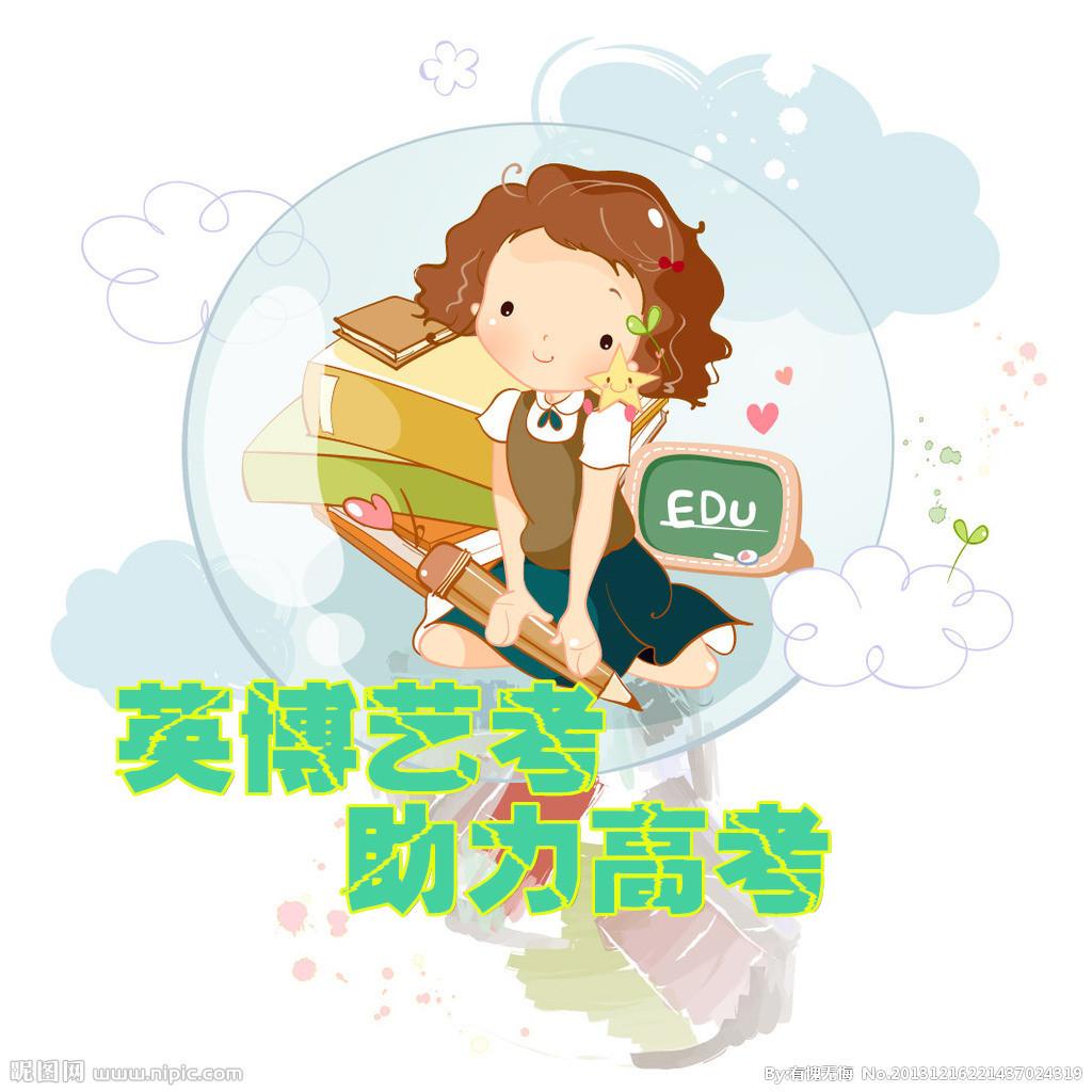 武汉音乐生文化课高考补习班
