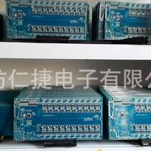 山东焊接加工,SMT贴片加工 DIP插件加工电子焊接电路板焊