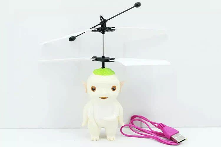 遥控飞机_胡巴飞行器新奇特玩具胡巴红外感应创意