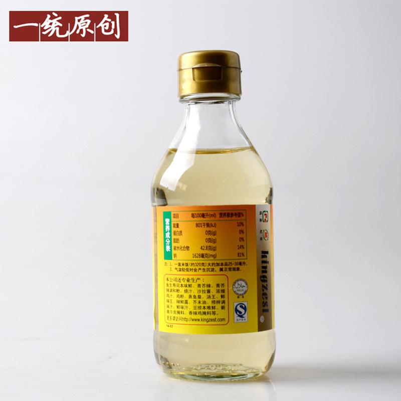 天禾一统原创寿司醋 天之味寿司醋 寿司料理 200ML[wdgj154417]