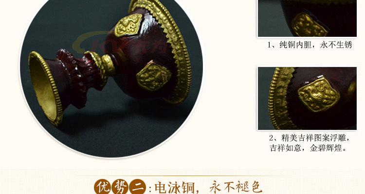 铜水碗描述1_05