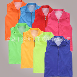 Volunteer work vest vest advertising campaign work clothing vest Cheap Wholesale Custom Logo