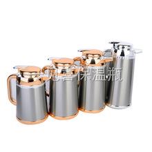 不锈钢 真空保温壶咖啡壶 一体成形壶盖 方便清洗 耐高温