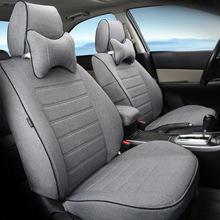 布藝麻汽車座套全包四季通用 適用于大眾高爾夫速騰朗行新英朗GT