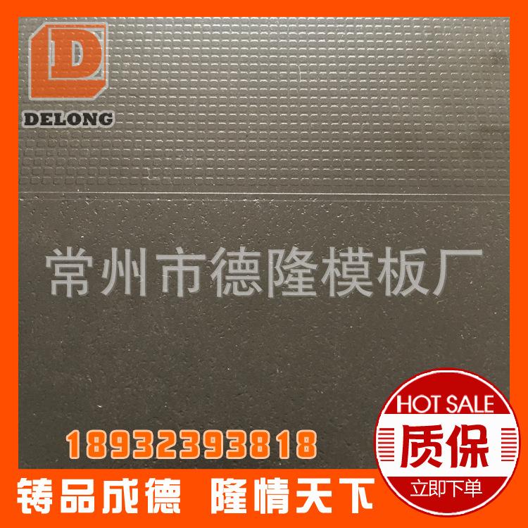 供应不锈钢模板 压制强化地板 优质布纹家具钢模板可定制