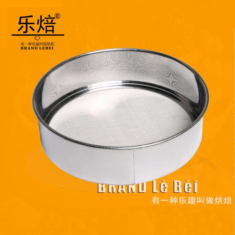 40目不锈钢面粉筛 厨房小工具烘焙工具模具钢面粉筛 烘焙器具批发