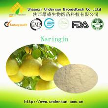 ***植物提取物 柚皮苷 异橙皮甙 降低固醇 抗血栓