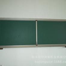 黑板课桌椅 新款来袭 厂家大量促销课桌椅 预购从速 价格