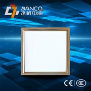 厂家批发 LED照明平板灯 300LED面板灯 集成吊顶平板灯