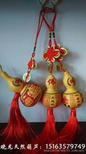廠家批發雕刻小葫蘆工藝品掛件 手捻把玩車掛 地攤廟會貨源
