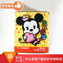 批发滨崎果汁105g铁盒装果味糖果 儿童糖果果汁软糖一盒6盒