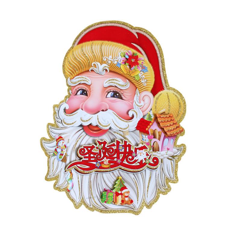 圣诞老人头像贴画