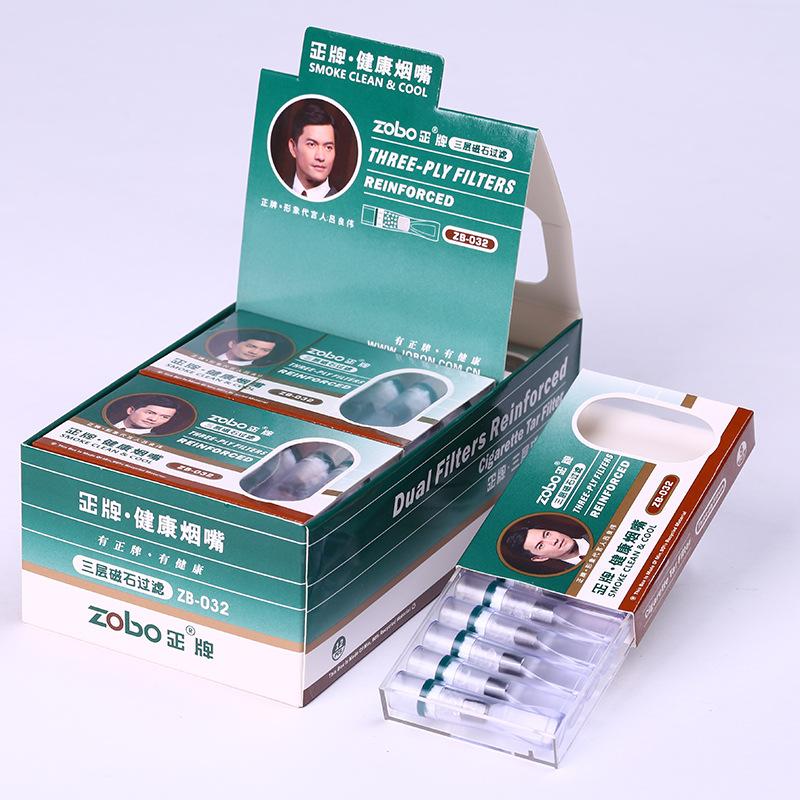 中邦廠家直供正品zobo三重磁石過濾煙嘴/拋棄型一次性過濾嘴032