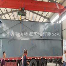 环保机械设备 厂家供应威海水产品加工废水处理设备 碳钢一