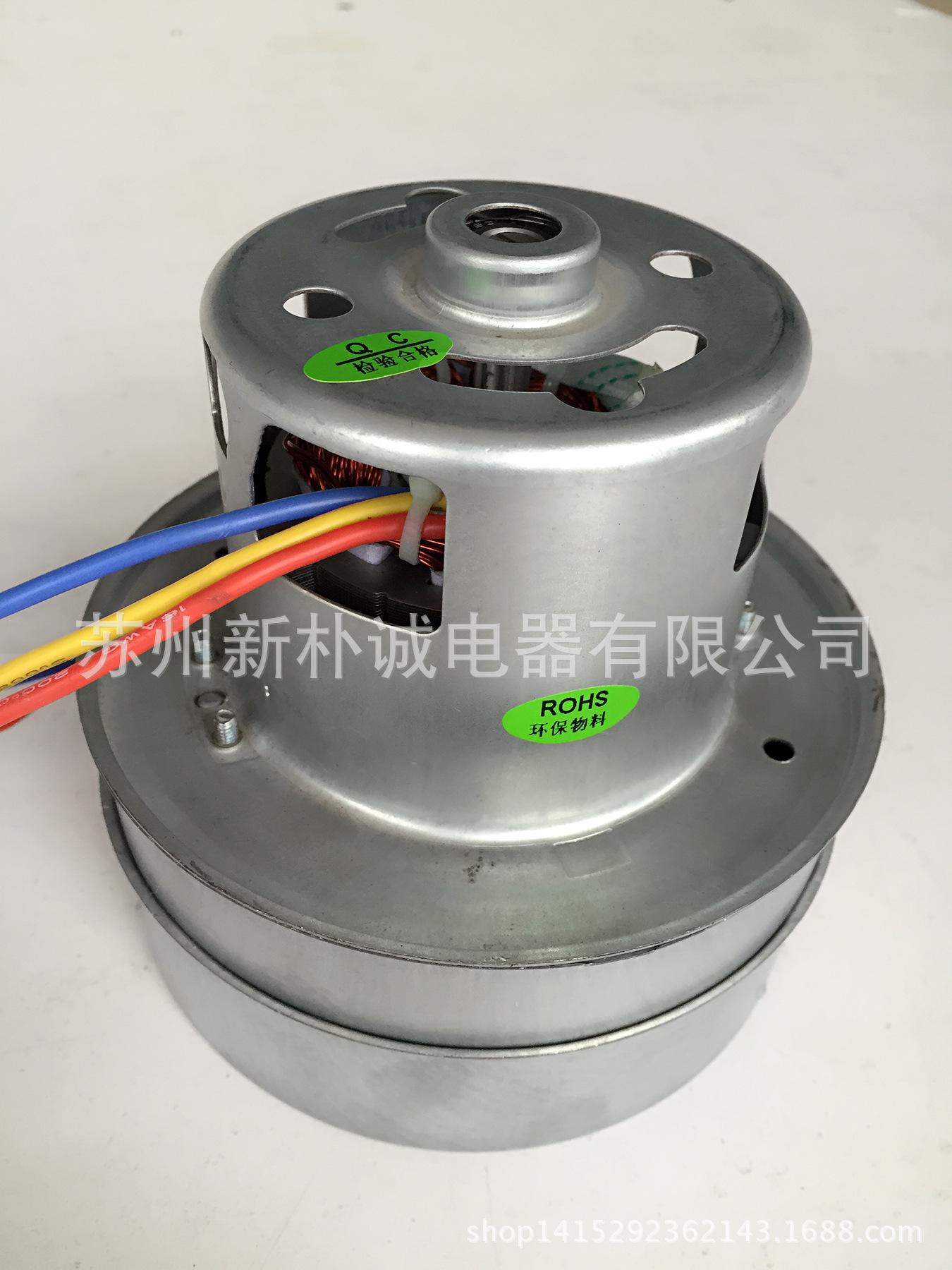 吸尘器用真空马达 直流无刷风机 220v 800w干手机 喷雾器风机