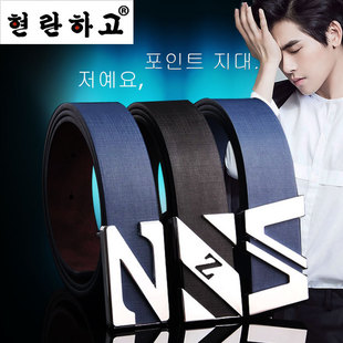 Young men's business casual leather belt belt Korean tidal student smooth buckle leather belt black A666