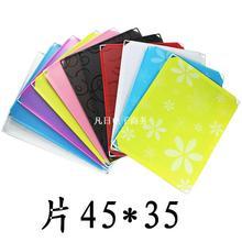 DIY樹脂塑料魔片簡易掛衣柜 兒童組合式折疊環保 片45*35