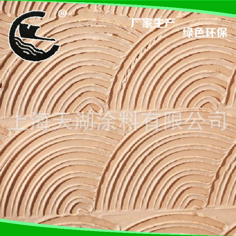 环保墙壁 手工肌理  硅藻泥工艺 背景墙涂料 内墙艺术涂料