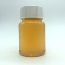 供应PET PBT PP等化纤磨尖丝染色专用增深剂