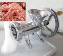 小型手動電動鋁合金絞肉機灌香腸機碎肉寶切肉寶家用君子蘭22號