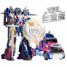 变形玩具超变金刚4 正版男孩儿童玩具合金版机器人汽车人模型G307