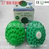 洗涤球 塑料洗衣球 塑料洗衣球 防缠绕洗衣球 TPR洗衣球 洗被球