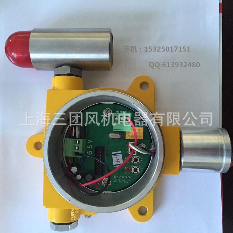 专业生产 STTC-101 可燃气体报警器 工业用气体报警器