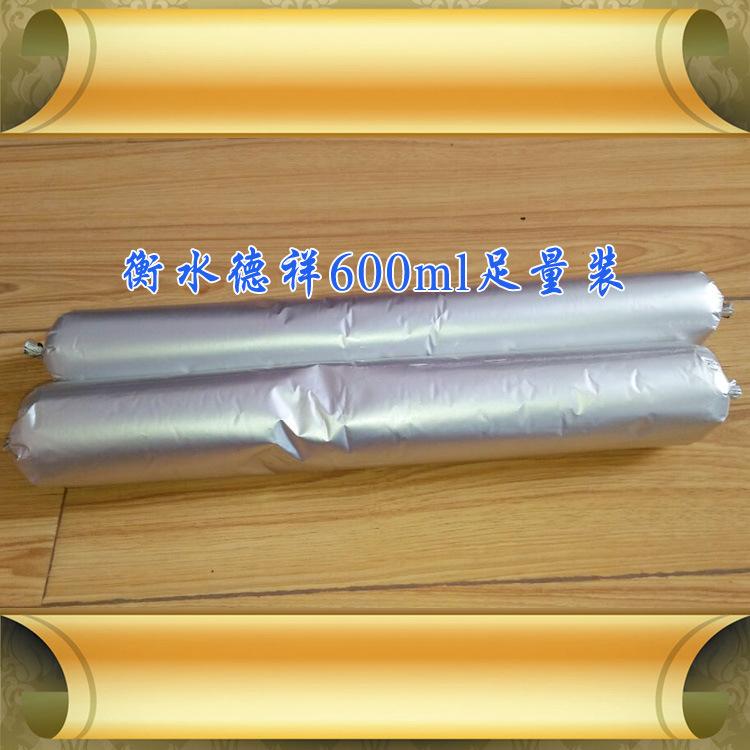 上海地铁补缝专用单组份聚氨酯密封胶单支包装使用方便