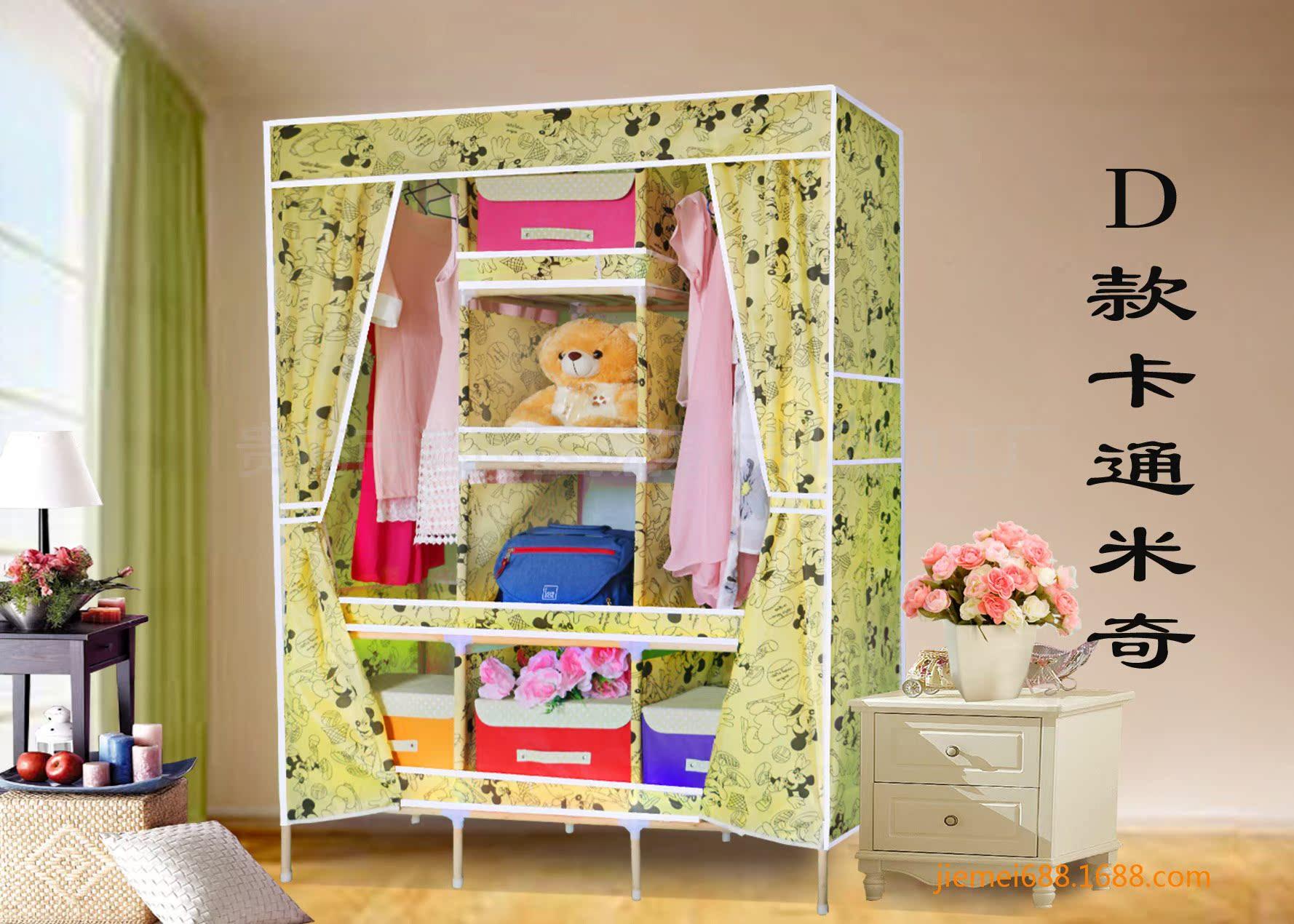 双人宜家实木衣柜大号木质布衣柜折叠组装简易衣柜牛津布艺衣橱