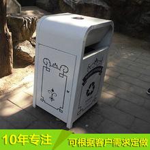 户外方形垃圾桶 果皮箱 垃圾箱 防腐户外金属不锈钢垃圾桶
