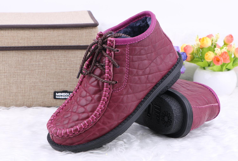 2015冬季加毛加厚保暖女士棉鞋 皮毛一体纯色妈妈鞋棉厂家批发