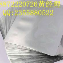 凉味剂ws-23 51115-67-4 原料厂家价格 18872220726